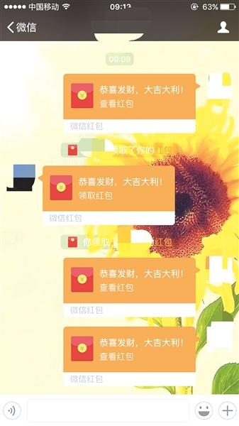 微信发红包步骤图片